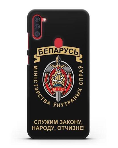 Чехол с гербом Министерства Внутренних Дел Республики Беларусь силикон черный для Samsung Galaxy A11 [SM-A115F]