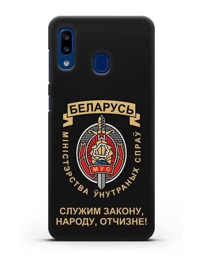 Чехол с гербом Министерства Внутренних Дел Республики Беларусь силикон черный для Samsung Galaxy A20 [SM-A205FN]