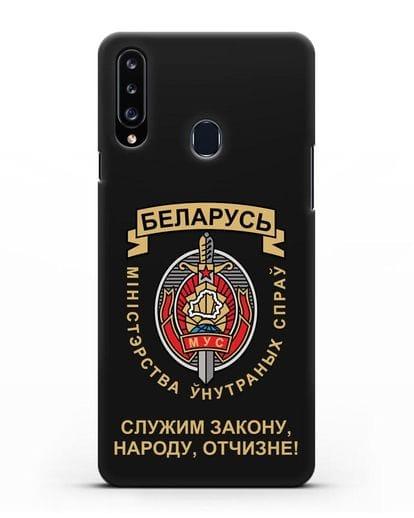 Чехол с гербом Министерства Внутренних Дел Республики Беларусь силикон черный для Samsung Galaxy A20s [SM-A207FN]