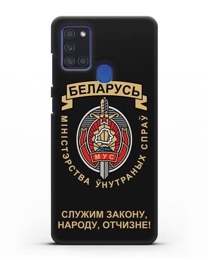 Чехол с гербом Министерства Внутренних Дел Республики Беларусь силикон черный для Samsung Galaxy A21s [SM-A217F]