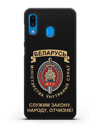 Чехол с гербом Министерства Внутренних Дел Республики Беларусь силикон черный для Samsung Galaxy A30 [SM-A305FN]