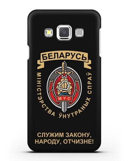 Чехол с гербом Министерства Внутренних Дел Республики Беларусь силикон черный для Samsung Galaxy A3 2015 [SM-A300F]
