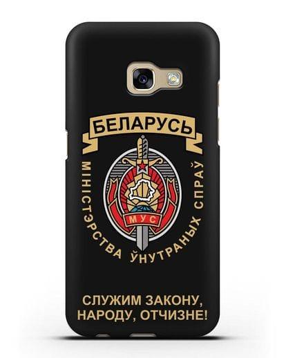 Чехол с гербом Министерства Внутренних Дел Республики Беларусь силикон черный для Samsung Galaxy A3 2017 [SM-A320F]