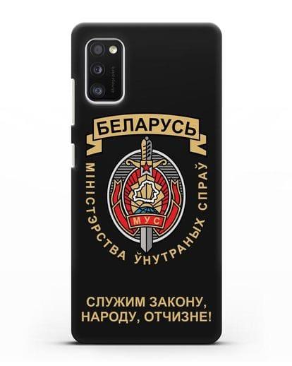 Чехол с гербом Министерства Внутренних Дел Республики Беларусь силикон черный для Samsung Galaxy A41 [SM-A415F]