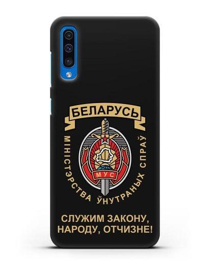 Чехол с гербом Министерства Внутренних Дел Республики Беларусь силикон черный для Samsung Galaxy A50 [SM-A505F]