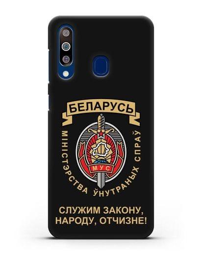 Чехол с гербом Министерства Внутренних Дел Республики Беларусь силикон черный для Samsung Galaxy A60 [SM-A606F]