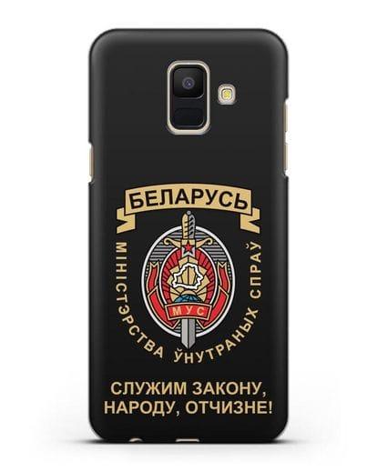 Чехол с гербом Министерства Внутренних Дел Республики Беларусь силикон черный для Samsung Galaxy A6 2018 [SM-A600F]