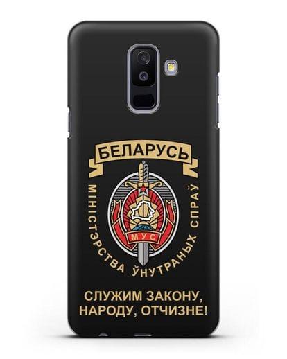 Чехол с гербом Министерства Внутренних Дел Республики Беларусь силикон черный для Samsung Galaxy A6 Plus 2018 [SM-A605F]