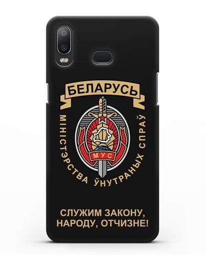 Чехол с гербом Министерства Внутренних Дел Республики Беларусь силикон черный для Samsung Galaxy A6s [SM-G6200]