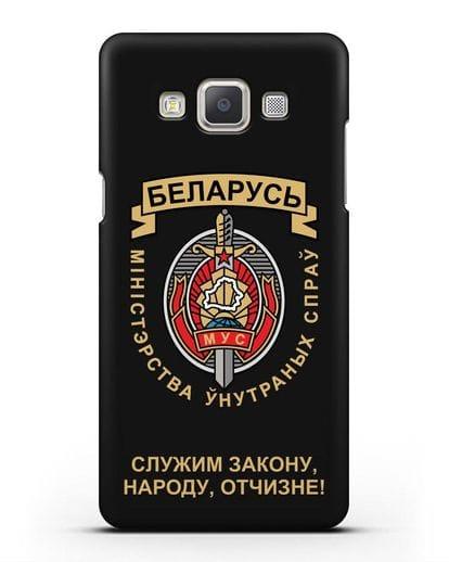 Чехол с гербом Министерства Внутренних Дел Республики Беларусь силикон черный для Samsung Galaxy A7 2015 [SM-A700F]