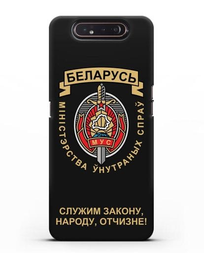 Чехол с гербом Министерства Внутренних Дел Республики Беларусь силикон черный для Samsung Galaxy A80 [SM-A805F]