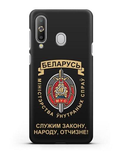 Чехол с гербом Министерства Внутренних Дел Республики Беларусь силикон черный для Samsung Galaxy A8s [SM-G8870]