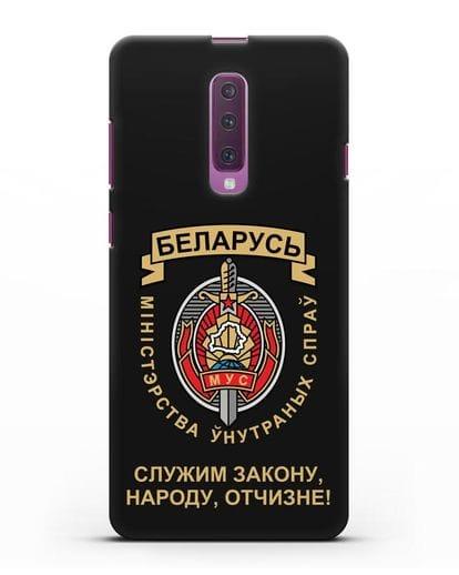 Чехол с гербом Министерства Внутренних Дел Республики Беларусь силикон черный для Samsung Galaxy A90 [SM-A908N]