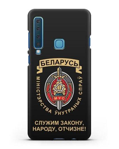 Чехол с гербом Министерства Внутренних Дел Республики Беларусь силикон черный для Samsung Galaxy A9 (2018) [SM-A920]