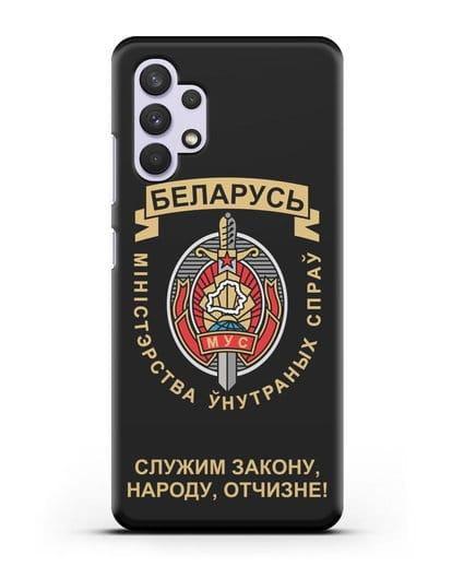 Чехол с гербом Министерства Внутренних Дел Республики Беларусь силикон черный для Samsung Galaxy A32 [SM-A325F]