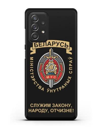 Чехол с гербом Министерства Внутренних Дел Республики Беларусь силикон черный для Samsung Galaxy A52 [SM-A525F]