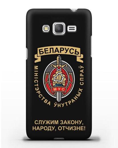 Чехол с гербом Министерства Внутренних Дел Республики Беларусь силикон черный для Samsung Galaxy Grand Prime [SM-G530]