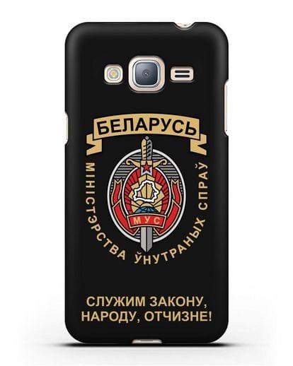 Чехол с гербом Министерства Внутренних Дел Республики Беларусь силикон черный для Samsung Galaxy J3 2016 [SM-J320F]