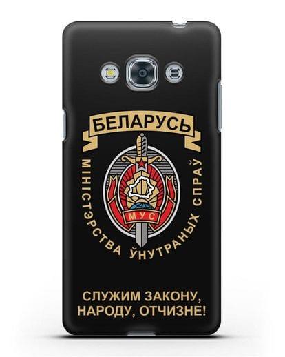 Чехол с гербом Министерства Внутренних Дел Республики Беларусь силикон черный для Samsung Galaxy J3 Pro [SM-J3110]