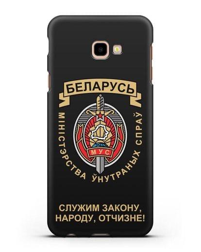 Чехол с гербом Министерства Внутренних Дел Республики Беларусь силикон черный для Samsung Galaxy J4 Plus [SM-J415]