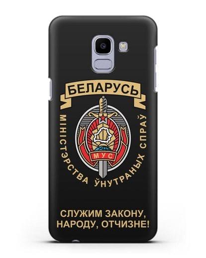Чехол с гербом Министерства Внутренних Дел Республики Беларусь силикон черный для Samsung Galaxy J6 2018 [SM-J600F]