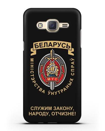 Чехол с гербом Министерства Внутренних Дел Республики Беларусь силикон черный для Samsung Galaxy J7 2015 [SM-J700H]