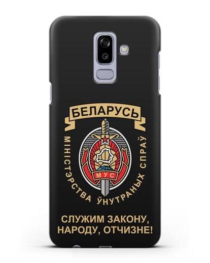 Чехол с гербом Министерства Внутренних Дел Республики Беларусь силикон черный для Samsung Galaxy J8 2018 [SM-J810F]