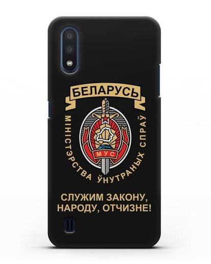 Чехол с гербом Министерства Внутренних Дел Республики Беларусь силикон черный для Samsung Galaxy M01 [SM-M015F]