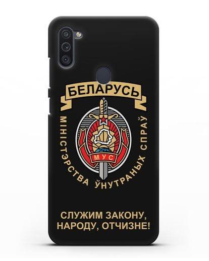Чехол с гербом Министерства Внутренних Дел Республики Беларусь силикон черный для Samsung Galaxy M11 [SM-M115F]