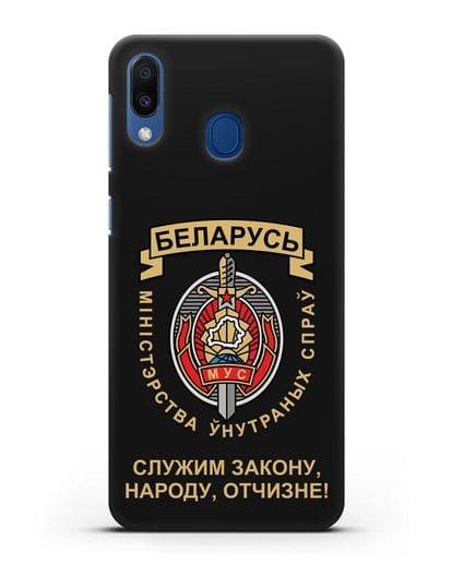 Чехол с гербом Министерства Внутренних Дел Республики Беларусь силикон черный для Samsung Galaxy M20 [SM-M205F]