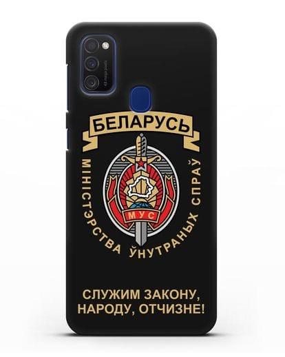 Чехол с гербом Министерства Внутренних Дел Республики Беларусь силикон черный для Samsung Galaxy M21 [SM-M215F]
