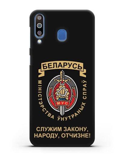 Чехол с гербом Министерства Внутренних Дел Республики Беларусь силикон черный для Samsung Galaxy M30 [SM-M305F]