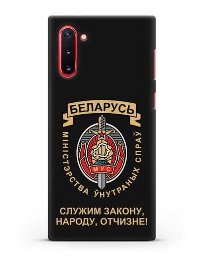 Чехол с гербом Министерства Внутренних Дел Республики Беларусь силикон черный для Samsung Galaxy Note 10 [N970F]
