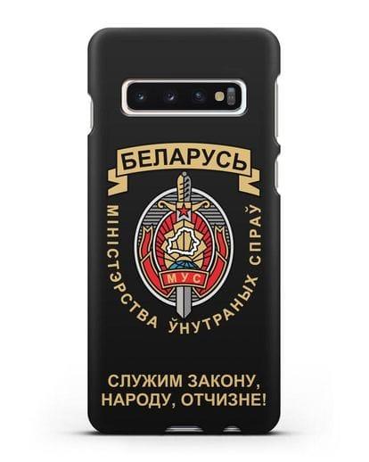 Чехол с гербом Министерства Внутренних Дел Республики Беларусь силикон черный для Samsung Galaxy S10 Plus [SM-G975F]