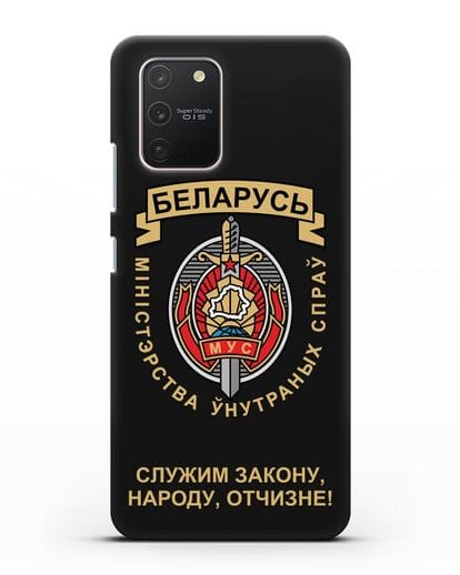 Чехол с гербом Министерства Внутренних Дел Республики Беларусь силикон черный для Samsung Galaxy S10 lite [SM-G770F]
