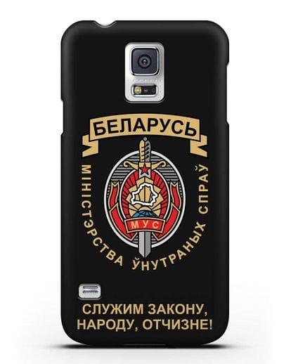 Чехол с гербом Министерства Внутренних Дел Республики Беларусь силикон черный для Samsung Galaxy S5 [SM-G900F]