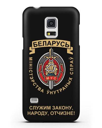 Чехол с гербом Министерства Внутренних Дел Республики Беларусь силикон черный для Samsung Galaxy S5 Mini [SM-G800F]