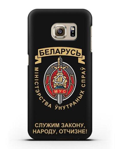 Чехол с гербом Министерства Внутренних Дел Республики Беларусь силикон черный для Samsung Galaxy S6 Edge Plus [SM-928F]