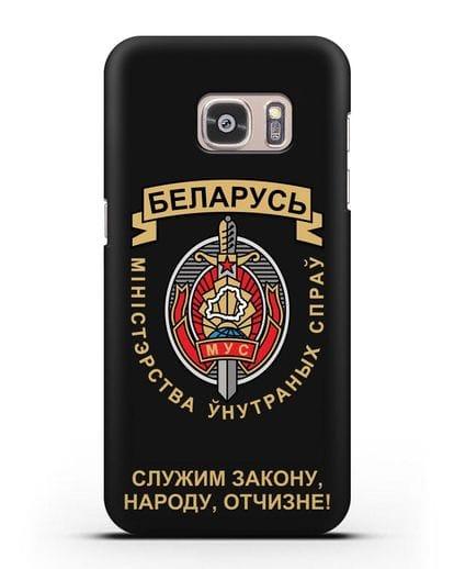 Чехол с гербом Министерства Внутренних Дел Республики Беларусь силикон черный для Samsung Galaxy S7 [SM-G930F]