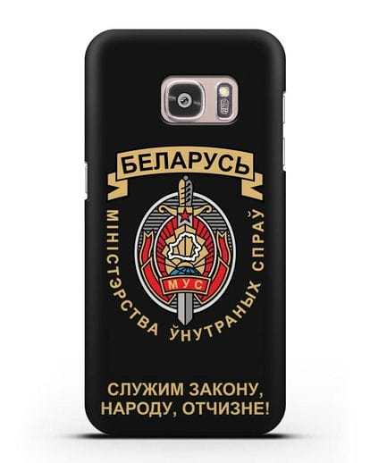 Чехол с гербом Министерства Внутренних Дел Республики Беларусь силикон черный для Samsung Galaxy S7 Edge [SM-G935F]