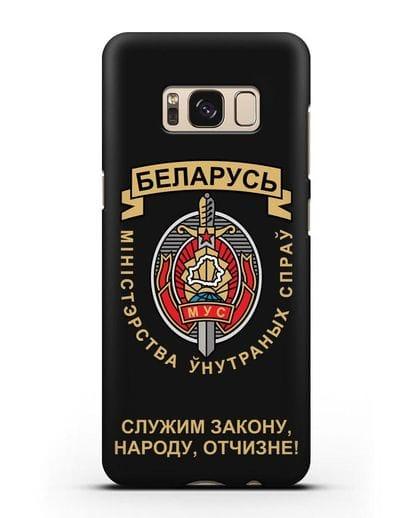 Чехол с гербом Министерства Внутренних Дел Республики Беларусь силикон черный для Samsung Galaxy S8 Plus [SM-G955F]