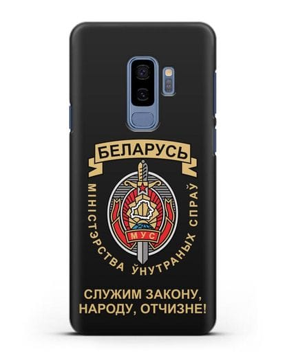 Чехол с гербом Министерства Внутренних Дел Республики Беларусь силикон черный для Samsung Galaxy S9 Plus [SM-G965F]