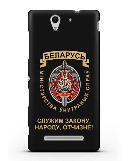 Чехол с гербом Министерства Внутренних Дел Республики Беларусь силикон черный для Sony Xperia C3