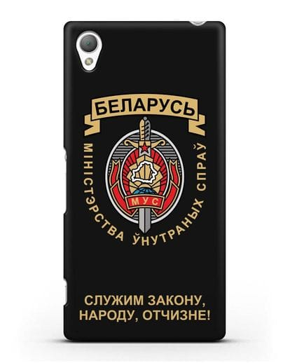 Чехол с гербом Министерства Внутренних Дел Республики Беларусь силикон черный для Sony Xperia Z3