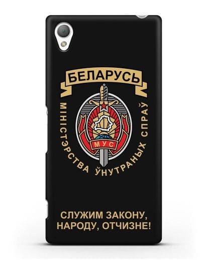 Чехол с гербом Министерства Внутренних Дел Республики Беларусь силикон черный для Sony Xperia Z5