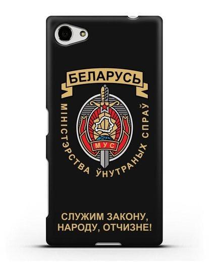 Чехол с гербом Министерства Внутренних Дел Республики Беларусь силикон черный для Sony Xperia Z5 Compact