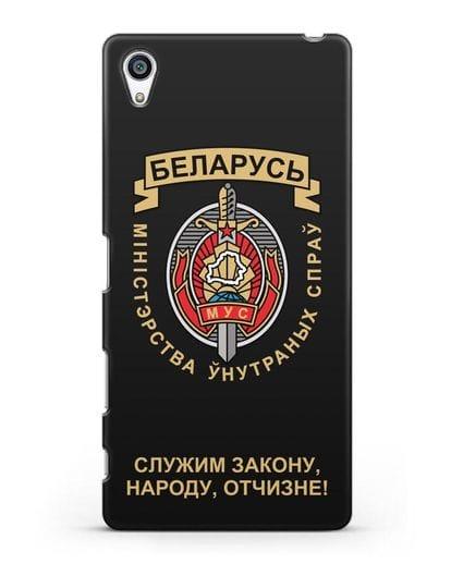 Чехол с гербом Министерства Внутренних Дел Республики Беларусь силикон черный для Sony Xperia Z5 Premium