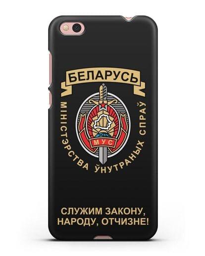 Чехол с гербом Министерства Внутренних Дел Республики Беларусь силикон черный для Xiaomi Mi 5С