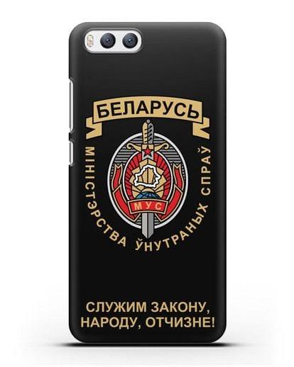 Чехол с гербом Министерства Внутренних Дел Республики Беларусь силикон черный для Xiaomi Mi 6