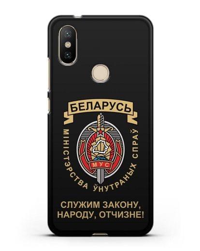 Чехол с гербом Министерства Внутренних Дел Республики Беларусь силикон черный для Xiaomi Mi 6X